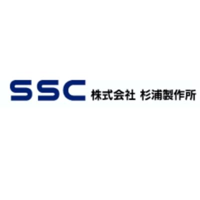 株式会社杉浦製作所のロゴ