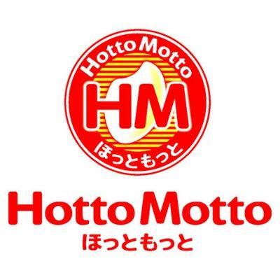 Hotto Motto ほっともっとのロゴ