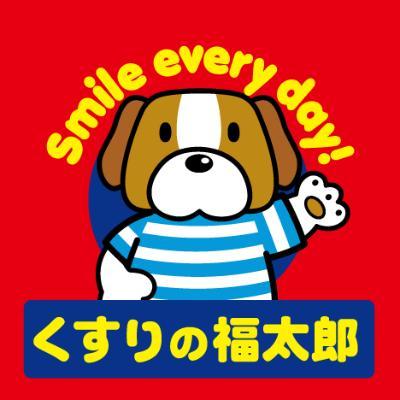 株式会社くすりの福太郎のロゴ