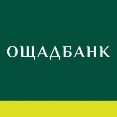 Лого компании Ощадбанк
