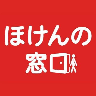 ほけんの窓口グループ株式会社のロゴ
