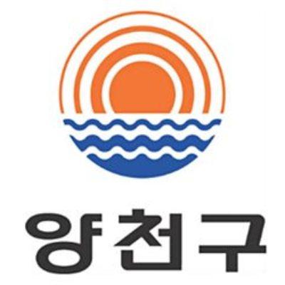 양천구청 logo