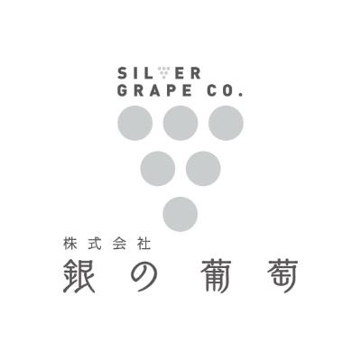 株式会社銀の葡萄のロゴ