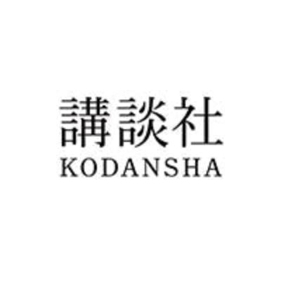 KODANSHAtech合同会社のロゴ