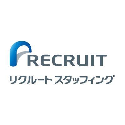 株式会社 リクルートスタッフィングのロゴ