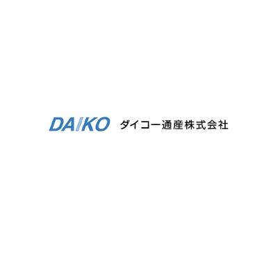 ダイコー通産株式会社のロゴ
