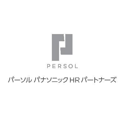 パーソルパナソニックHRパートナーズ株式会社のロゴ