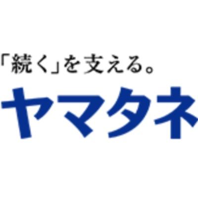 株式会社ヤマタネのロゴ