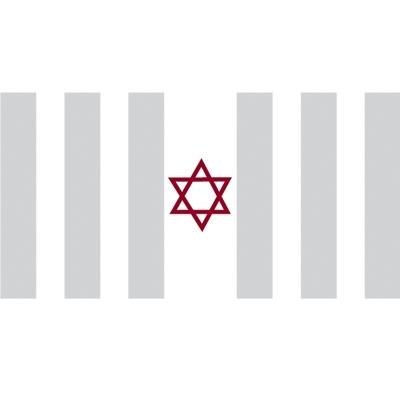 Jüdisches Krankenhaus Berlin