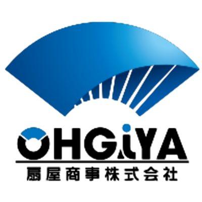 扇屋商事株式会社のロゴ