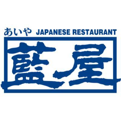 藍屋のロゴ
