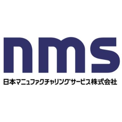 日本マニュファクチャリングサービス株式会社の企業ロゴ