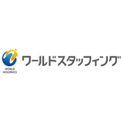 株式会社ワールドスタッフィングのロゴ