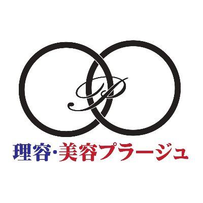 阪南理美容株式会社のロゴ