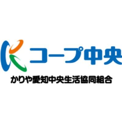 かりや愛知中央生活協同組合のロゴ