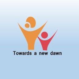 Ministry of Women and Child Development logo