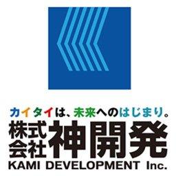 株式会社神開発のロゴ