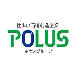 ポラテック株式会社のロゴ