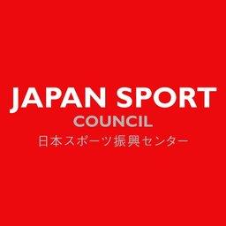 独立行政法人日本スポーツ振興センターの企業ロゴ