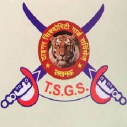 Tiger Security Guard Services,Lucknow,Uttar Pradesh logo
