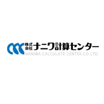 株式会社ナニワ計算センターのロゴ