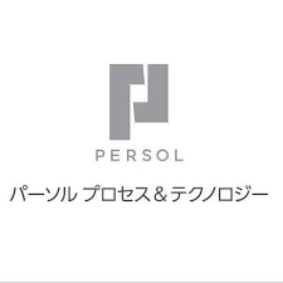パーソルプロセス&テクノロジー株式会社のロゴ