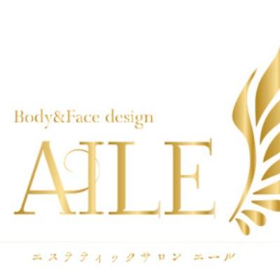 【株式会社AILE】の企業ロゴ