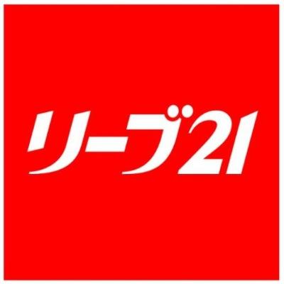 株式会社 毛髪クリニック リーブ21のロゴ