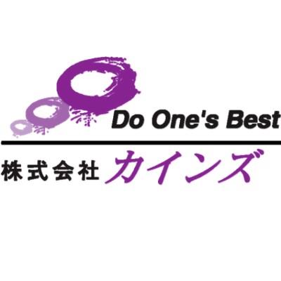 株式会社カインズのロゴ