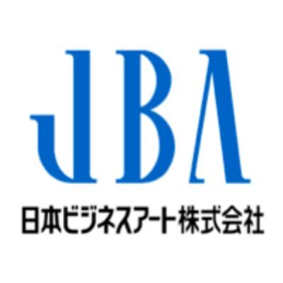 日本ビジネスアート株式会社のロゴ