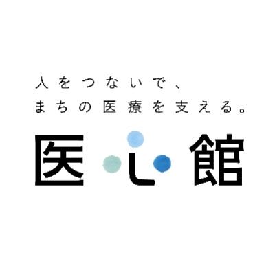 株式会社アンビスのロゴ