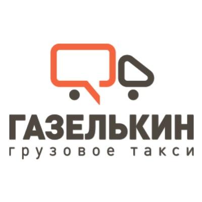 Лого компании Газелькин