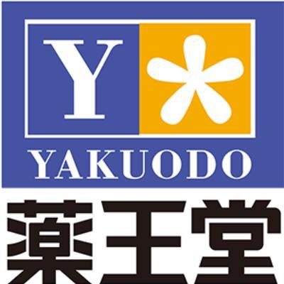 株式会社薬王堂のロゴ