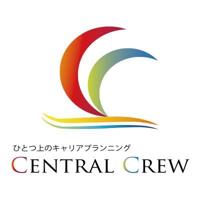 株式会社セントラルクルーのロゴ