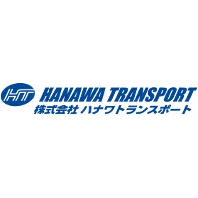 株式会社ハナワトランスポートのロゴ