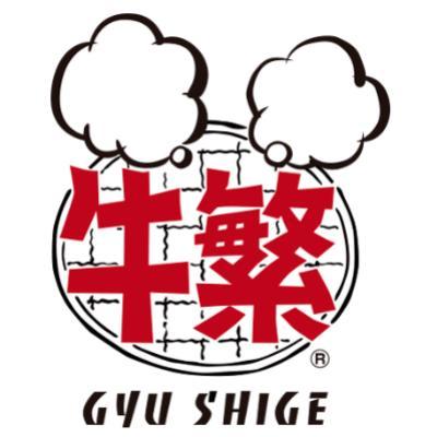 株式会社牛繁ドリームシステムのロゴ