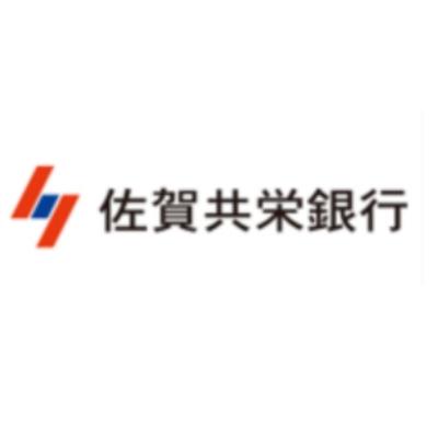 株式会社佐賀共栄銀行のロゴ