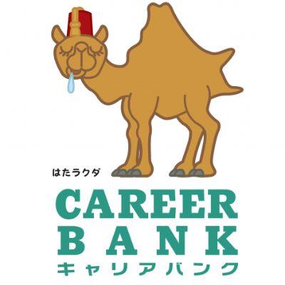キャリアバンク株式会社のロゴ