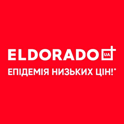 Лого компании Eldorado.ua