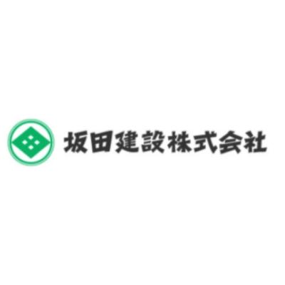 坂田建設株式会社のロゴ