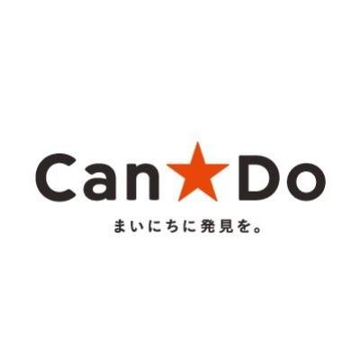 株式会社キャンドゥのロゴ
