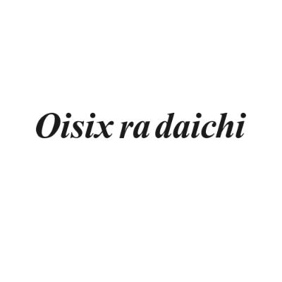 オイシックス・ラ・大地株式会社のロゴ