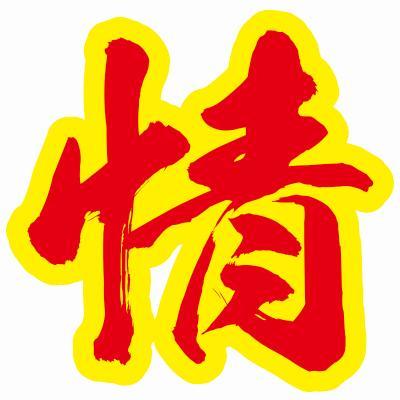 株式会社ブレインのロゴ