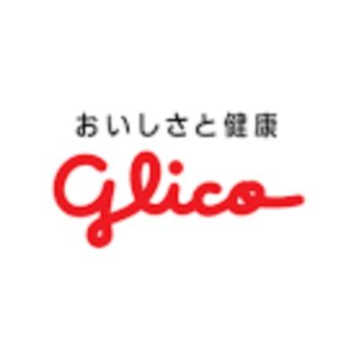 江崎グリコ株式会社のロゴ
