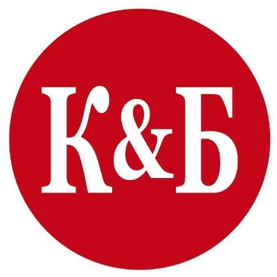 Лого компании Красное и белое