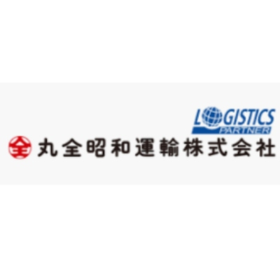 丸全昭和運輸のロゴ