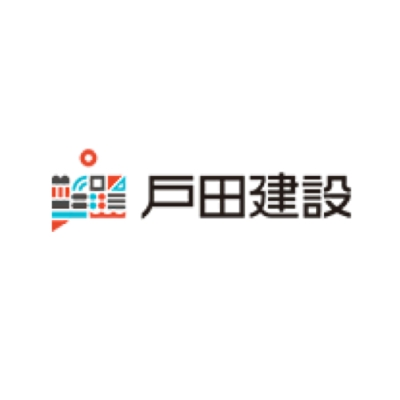 戸田建設株式会社のロゴ