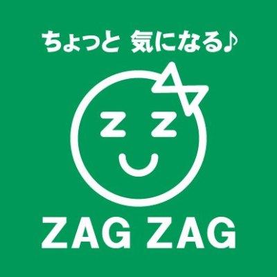 株式会社ザグザグのロゴ