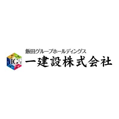 一建設株式会社のロゴ