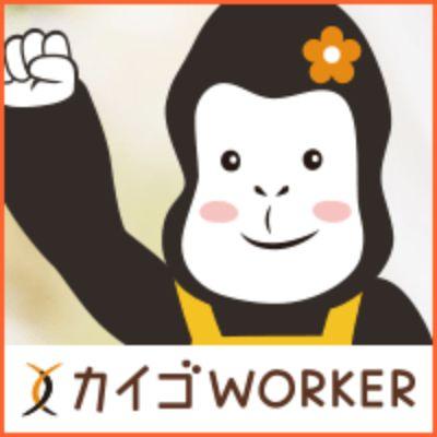 カイゴWORKER(TSグループ)のロゴ